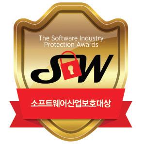 """[SW산업보호대상] """"기업·기관, SW가 핵심자산 인식 확산"""""""
